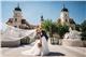Svadba: Andrea a Ivan, Foto: Pavol Delej photography