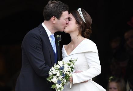 ddf5d0fd126a Články Kráľovská svadba  Britská princezná Eugenie sa vydala ...